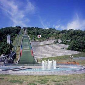 大倉山跳臺滑雪比賽場