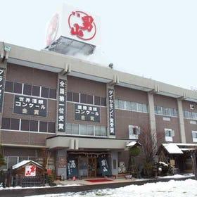 男山酿酒公司