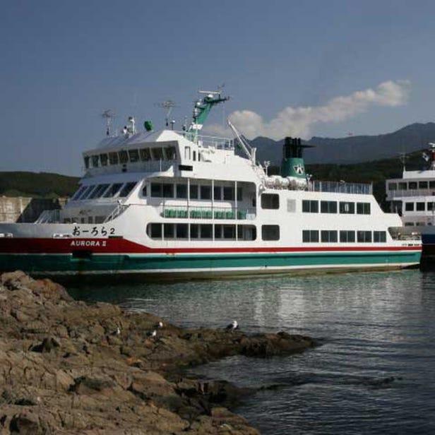 Shiretoko Sightseeing Ship Aurora