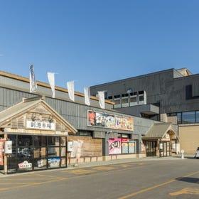 Wakkanai-Fukukou Marketplace