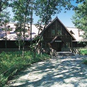 Nakasatsunai Art Village