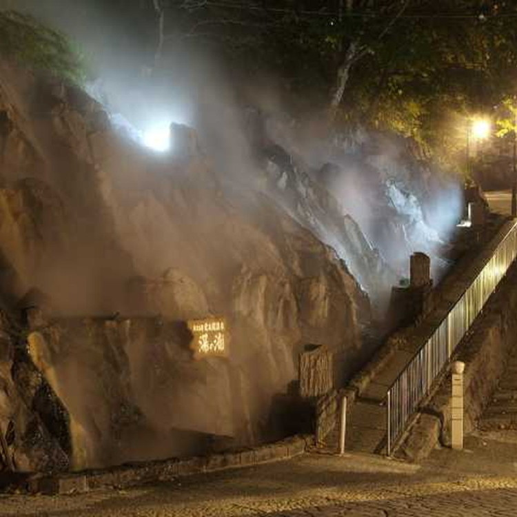 定山溪溫泉