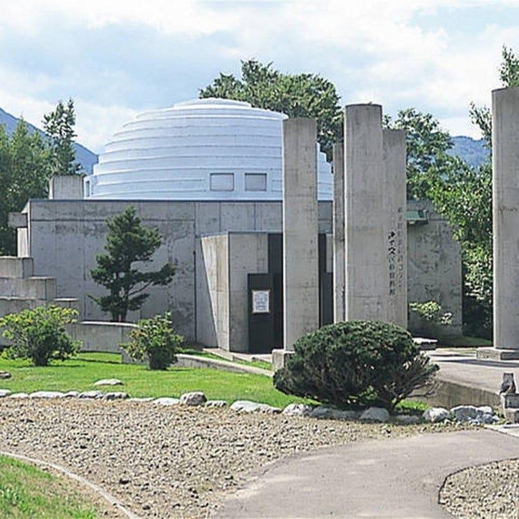 Teshikaga Kussharo Kotan Ainu Heritage Museum