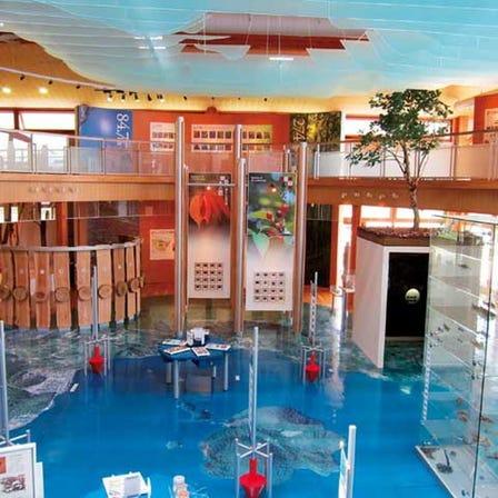 Volcano Science Museum
