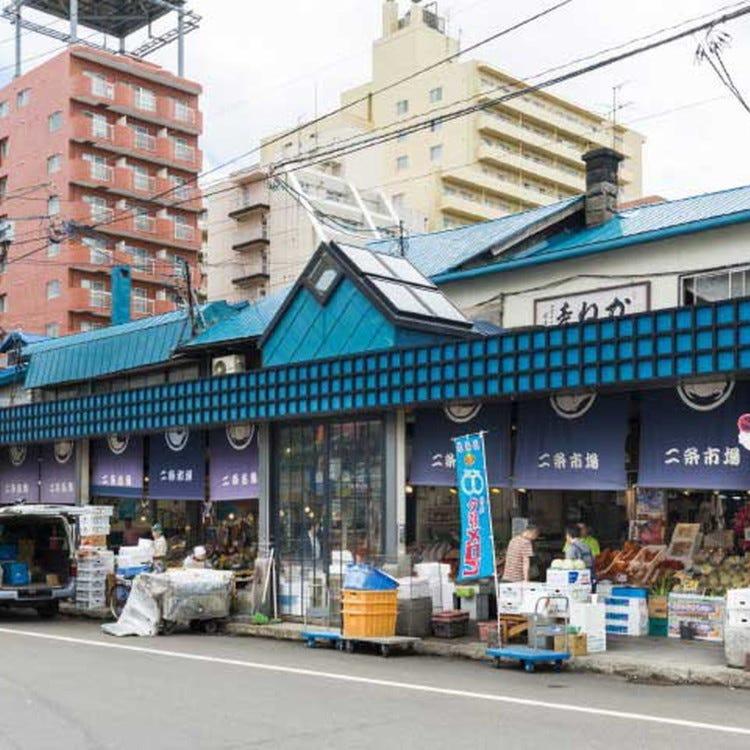 Nijo Fish Market