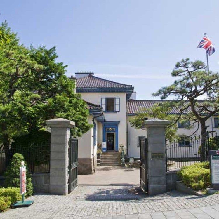 函館市舊英國領事館