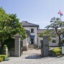 Former British Consulate of Hakodate