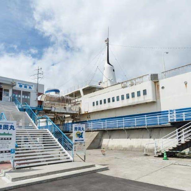 """Seikan Ferry Memorial Ship """"Mashu-maru"""""""