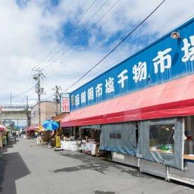 Hakodate Asaichi