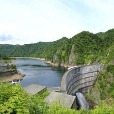 Houheikyou Dam