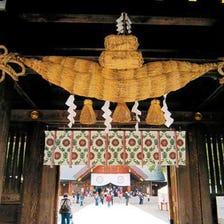 홋카이도신궁