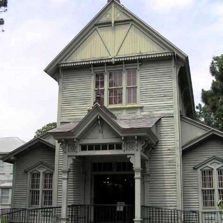 北海道大学植物園博物館