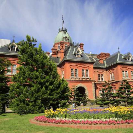 北海道厅旧本厅舍(红砖厅舍)
