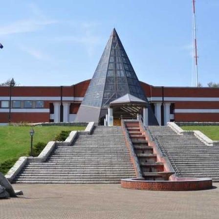 北海道立北方民族博物馆