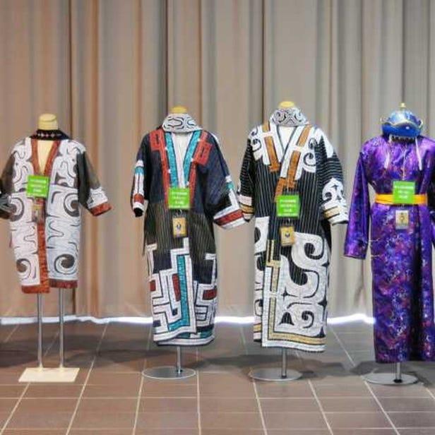 홋카이도립 북방민족 박물관