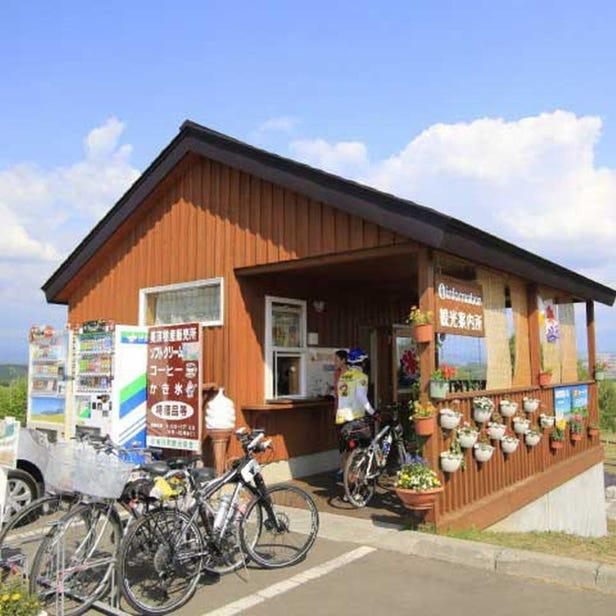 호쿠세이의 언덕 전망공원