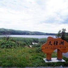 레분토 섬