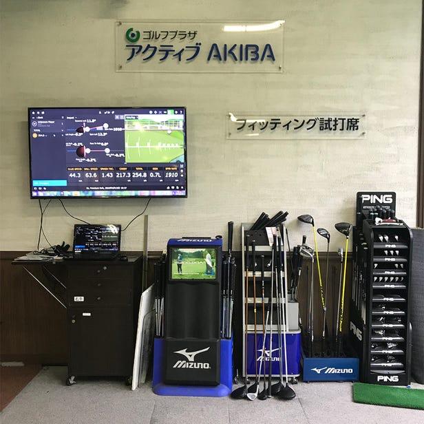 Golf Plaza Active AKIBA