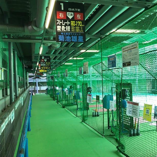 アクティブAKIBAバッティングセンター