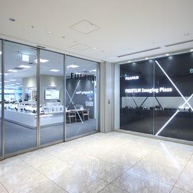 富士フイルムイメージングプラザ東京