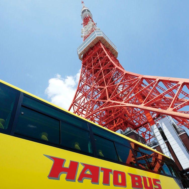 Hato Bus Tours