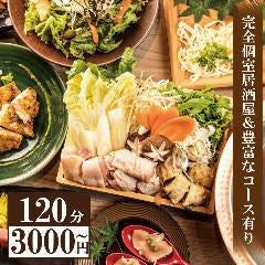全国日本酒×和食个室居酒屋 うまい门 蒲田店