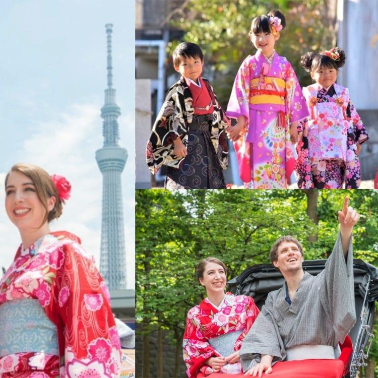Asakusa Kimono Rental『DAIKICHI』