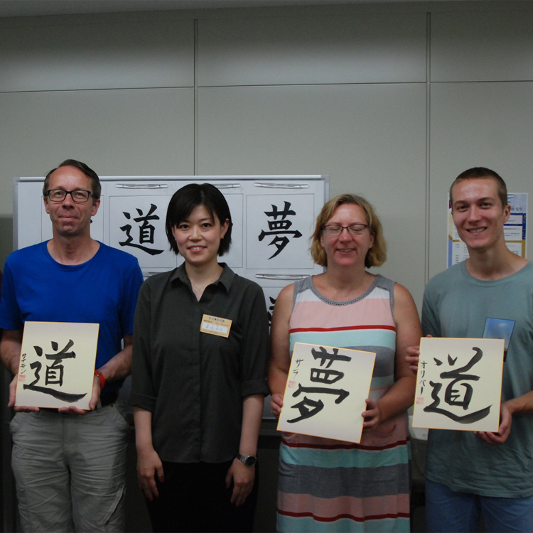 Tokyo Calligraphy Education Association
