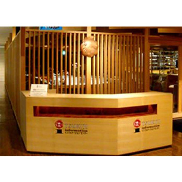 Toyosu Tsukiji Information Center