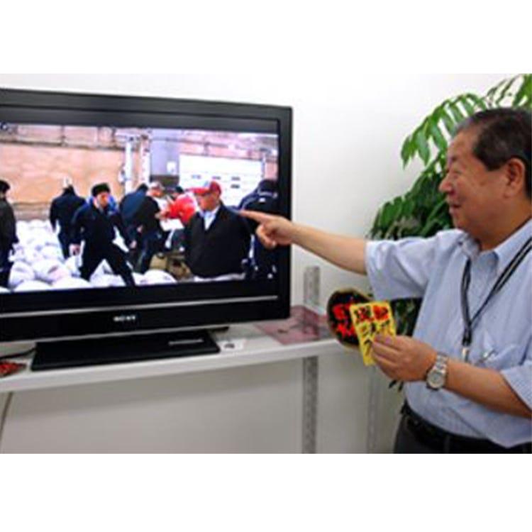 Tsukiji Information Center