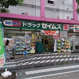 Drug Seims Sumida Ryogoku Store