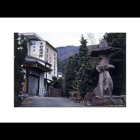 木村美術館