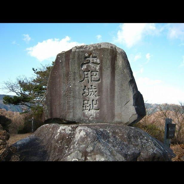 SHIROYAMAHAIKINGUKOHSU