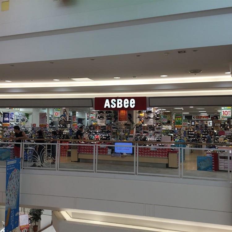 ASBeeイオンモール成田店