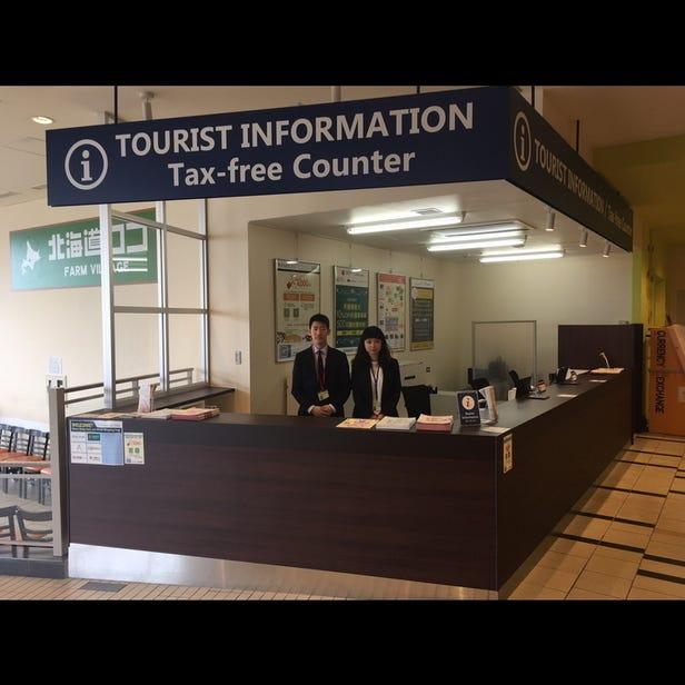 三井奥特莱斯购物城 札幌北广岛