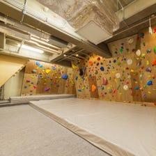 APEX Climbing Gym, Shinjuku-Nishiguchi