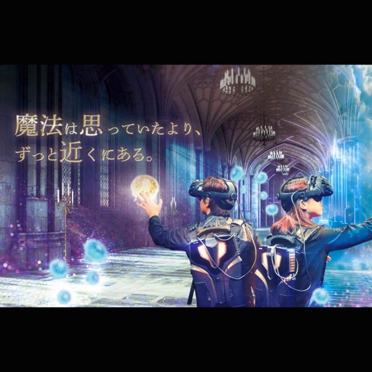 VR Theme Park and Cafe  TYFFONIUM SHIBUYA