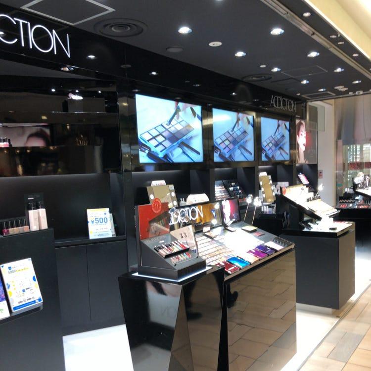 ADDICTION LUMINE EST store