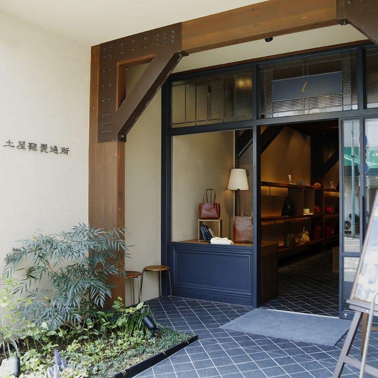 土屋鞄製造所 鎌倉店