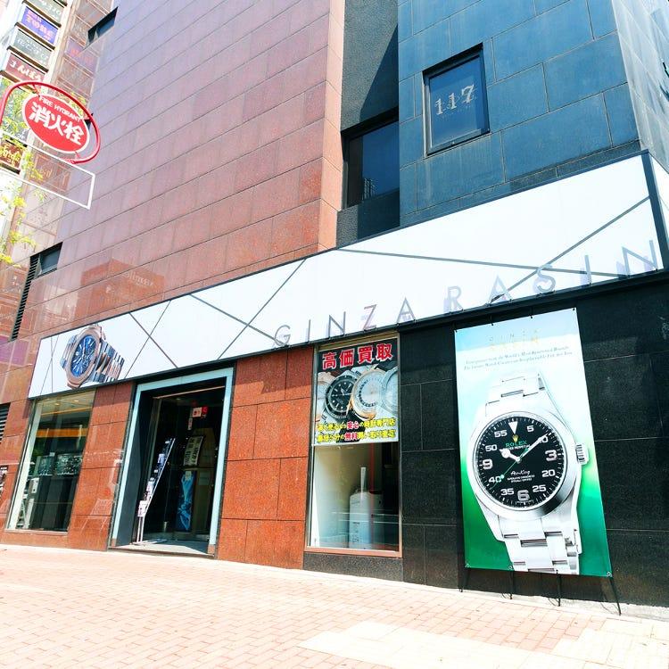 GINZA RASIN Ginza Main Store