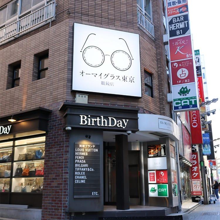 Oh My Glasses TOKYO 新宿東口店