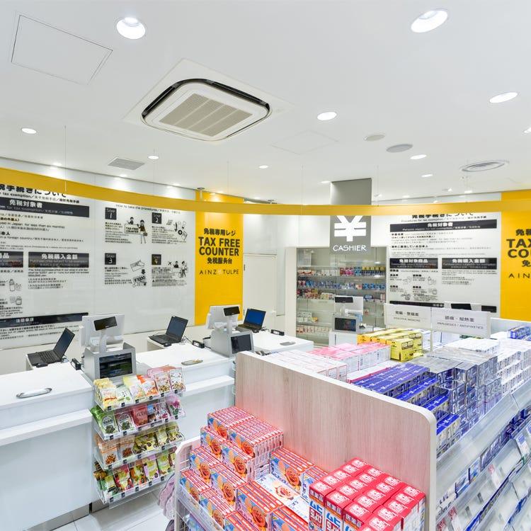 AINZ&TULPE Shinjuku East Exit store