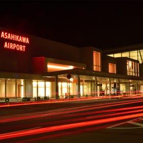 아사히카와 공항 터미널