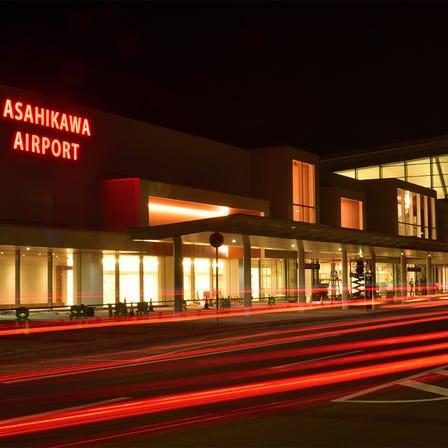 旭川機場航站樓