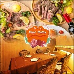 全席個室×肉バル Meat MaMa すすきの店