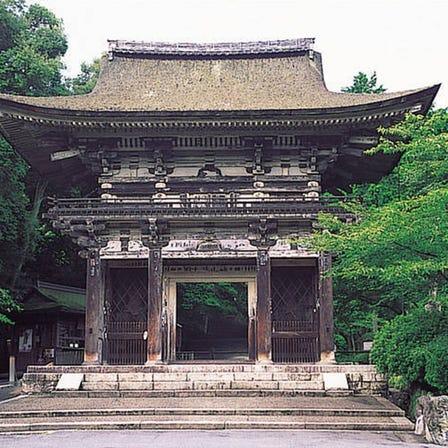 Mii-dera Temple
