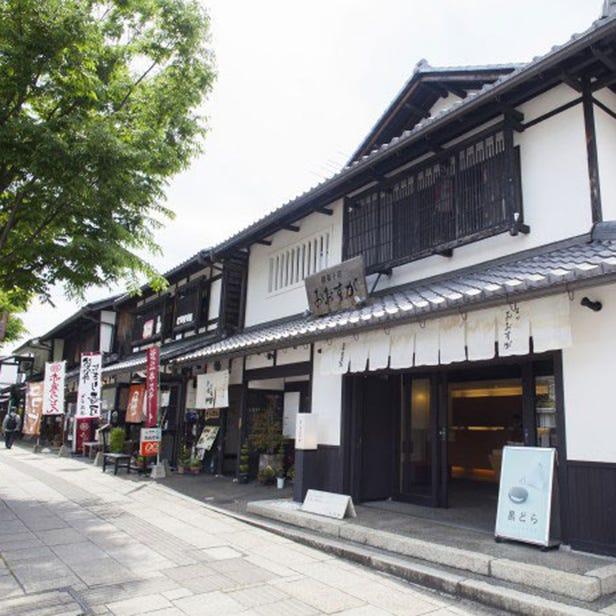 Yume-Kyobashi Castle Road