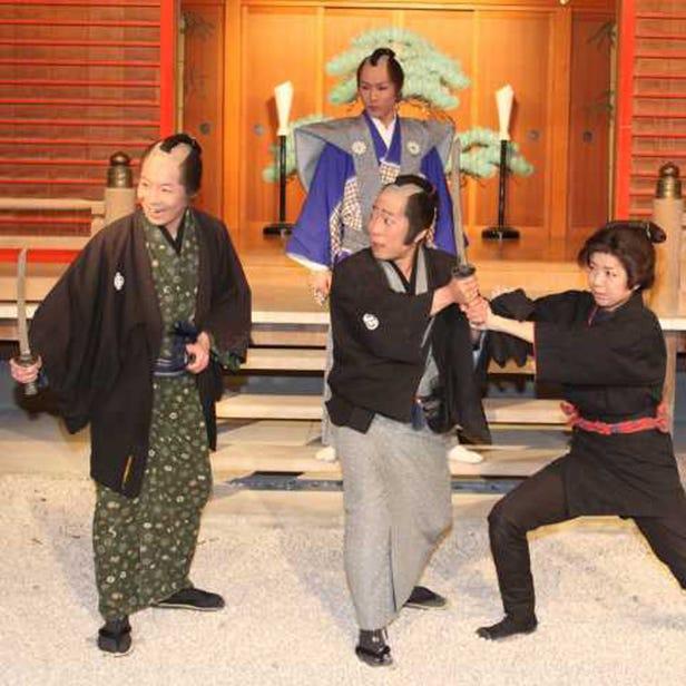 Ninja Kingdom Ise