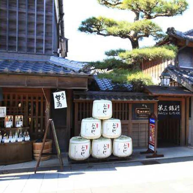 오하라이마치