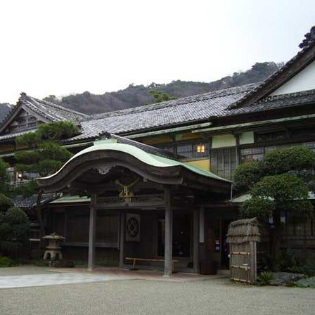 Hinjitsukan